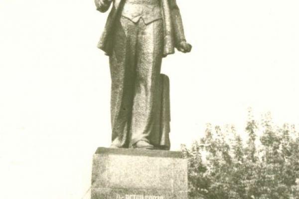 statuia-dr-petru-groza-4592FB328-46B1-3848-8B77-25B8B21DC098.jpg